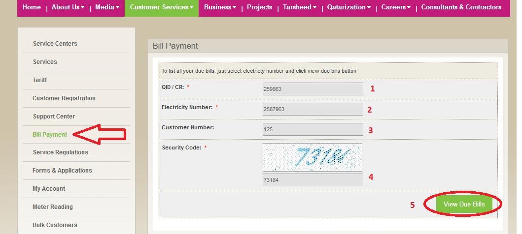 km com qa view utility paid bill online qatar general electricity