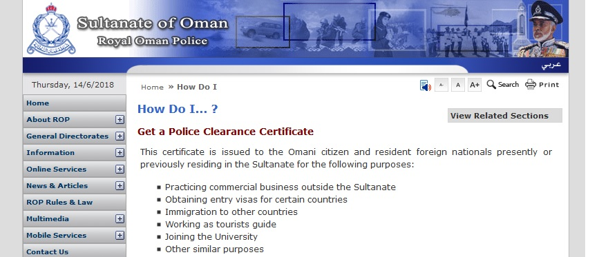 Rop Apply For Police Clearance Certificate Royal Oman
