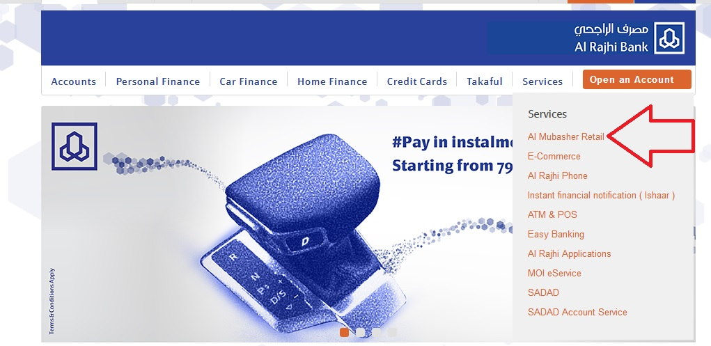 Al Mubasher Retail is the internet banking service from Al Rajhi Bank that allows you to do most of your banking transactions anytime, anywhere with ...