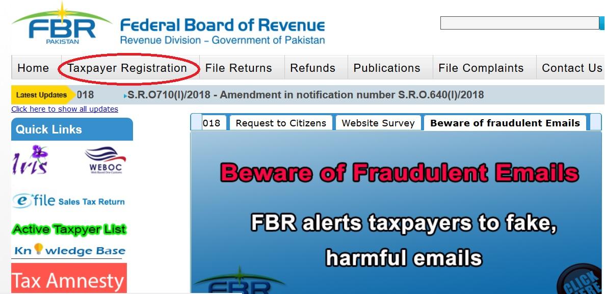 fbr gov pk : FBR Online Taxpayer Registration & Status Inquiry