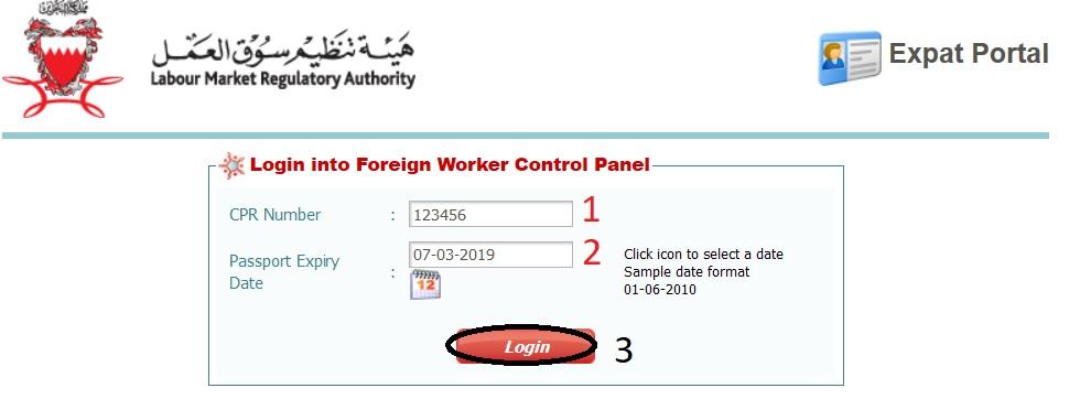 lmra bh Check Expatriate Employee Health Result Bahrain : Labour