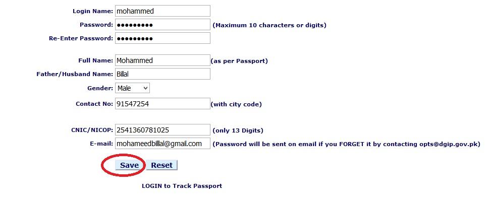 dgip gov pk Online Passport Tracking System Pakistan : Directorate